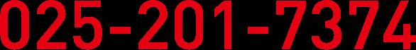 025-201-7374